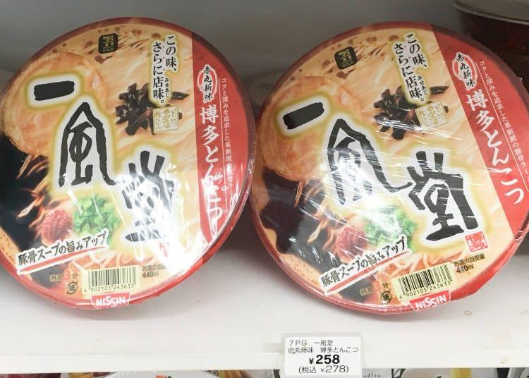 第3名:濃滑豚骨湯頭超涮嘴/「一風堂 赤丸新味 博多豚骨」278日圓