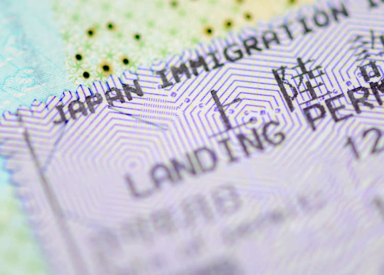 Japan Relaxes its Multiple-Entry Visa Requirements for Filipinos: What you need to know