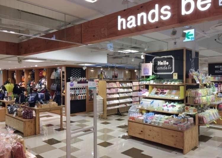 讓生活更美好!的生活用品雜貨店「hands be」