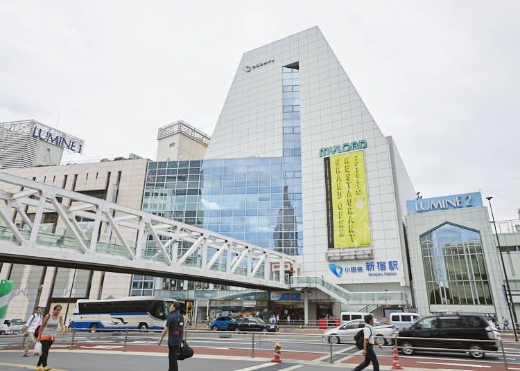 각 층별로 콘셉트가 다른 '신주쿠 미로도'의 식당가!