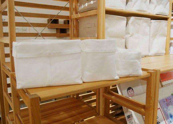 Adjustable Cloth Storage Bins, 690 to 990 yen