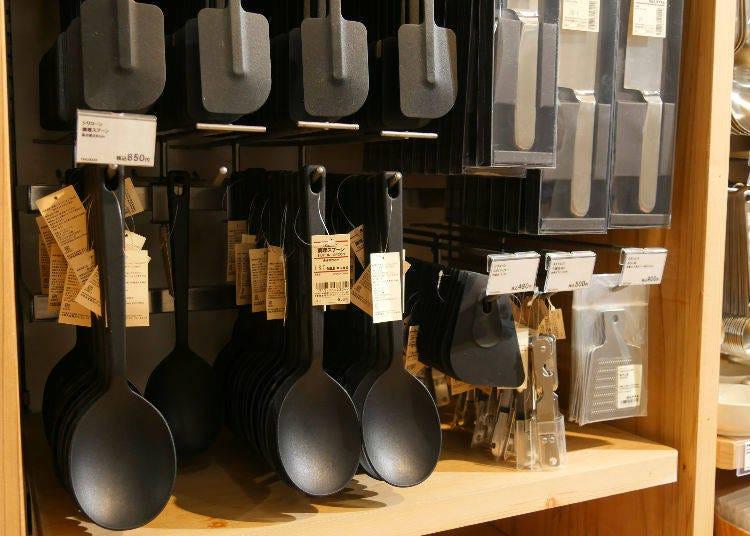 Silicone Spoon, 850 yen