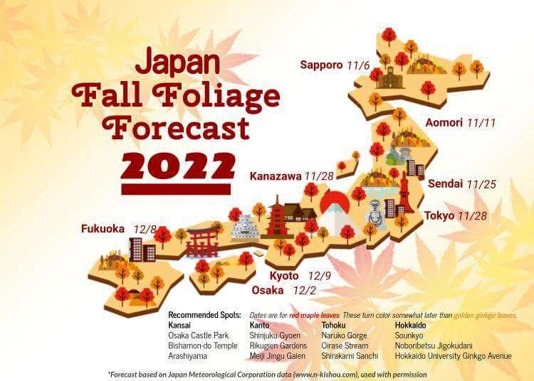 Autumn in Japan 2019: Autumn Leaves & Fall Foliage Forecast