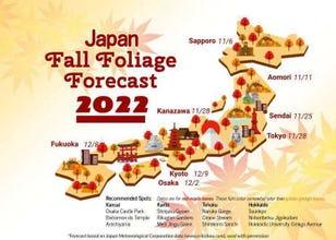 來日本追楓就看這篇!2018日本全國紅葉預測&景點整理