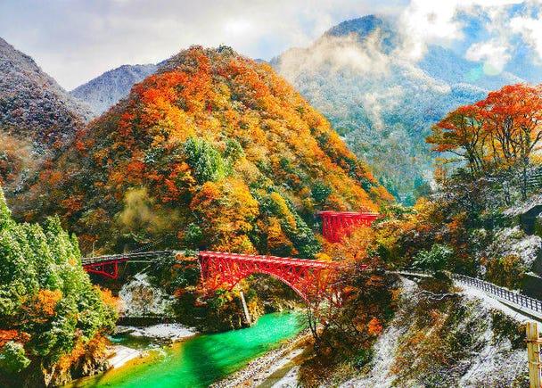 4. Hokuriku: When to see autumn leaves