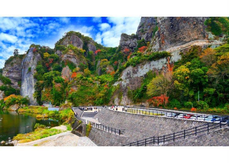 9. Kyushu: Autumn Colors