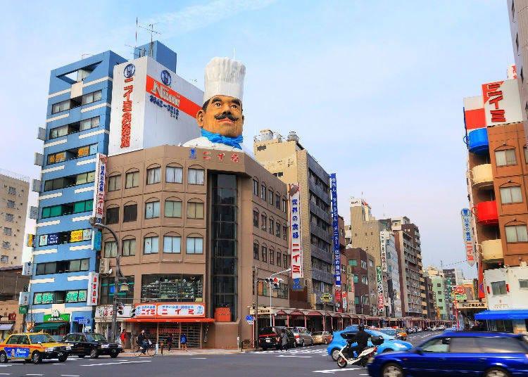 "Kappabashi: Professional Cooking Ware at Japan's ""Kitchen Town!"""