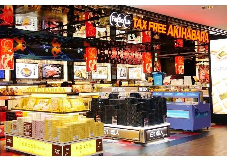 나리타 공항 면세점 - '귀국전 선물로 빼놓을 수 없는 인기 일본 과자 10가지' 한정상품도!