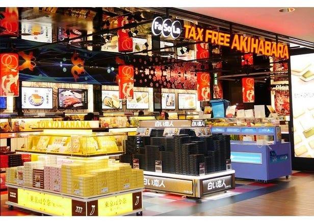 帶回台灣的伴手禮挑什麼?參考成田機場免稅店推薦商品就對啦-甜點、零食篇