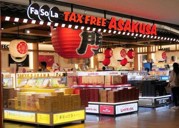 帶回台灣的伴手禮挑什麼?參考成田機場免稅店推薦商品就對啦(鹹食、零食篇)