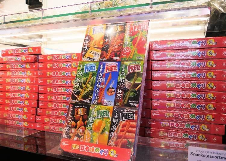 格力高 百力滋 日本味之旅(グリコ プリッツ <日本味めぐり>)