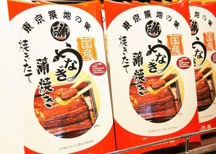 浜眞 真空包裝鰻魚 (日本國產)(浜眞 東京築地の味 レトルトうなぎ(国産))