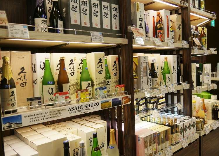 Tokyo souvenirs: 10 top-selling Japanese spirits, sake, and more at Narita Airport! - LIVE JAPAN