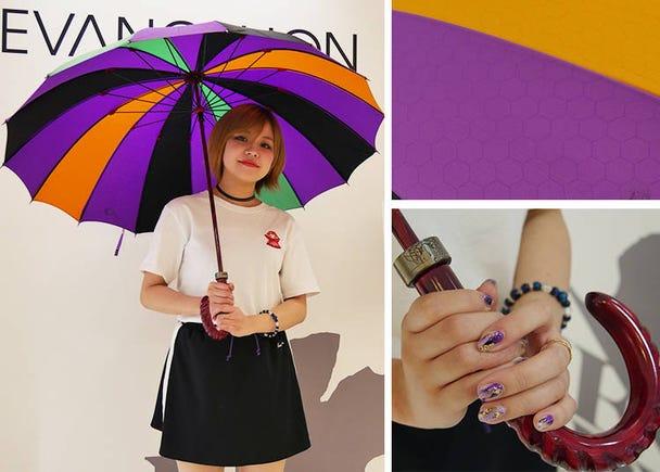 4) EVANGELION Umbrella: Your Own A.T. Field Against the Rain!