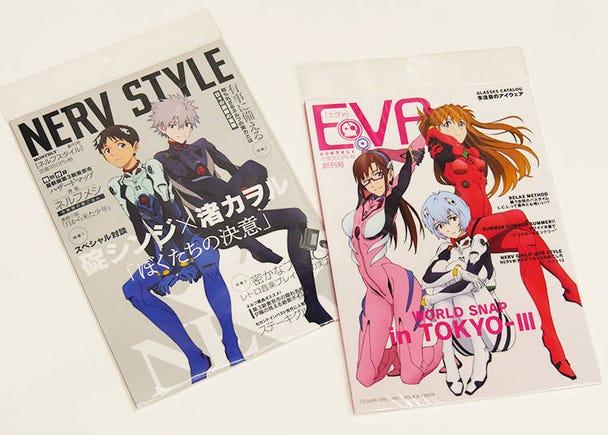 5) NERV Magazine Notebook: EVANGELION Up Your Work & School Life!