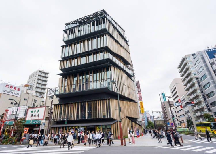 4. Asakusa Culture and Tourism Center - 12:45 PM - 20 Minutes