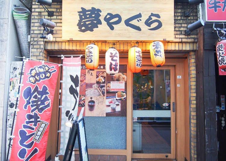 ☆24小時不打烊的蕎麥麵居酒屋「夢YAGURA 西武新宿站前店」