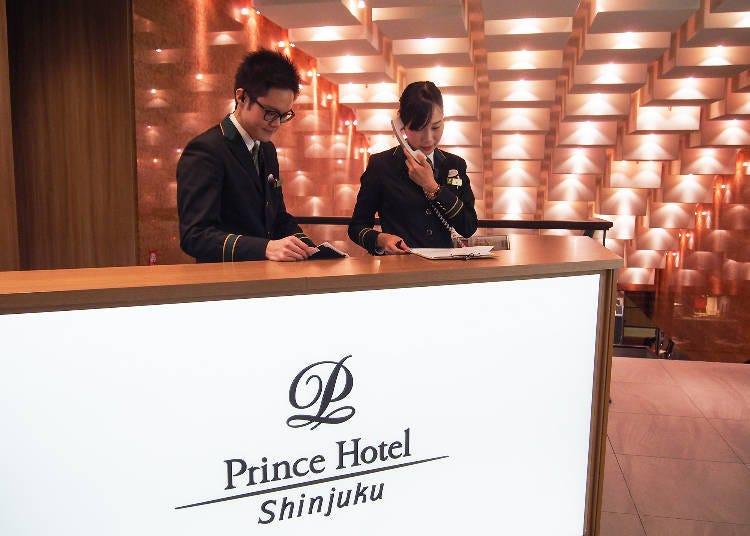 特別感謝採訪協力「新宿王子大飯店」