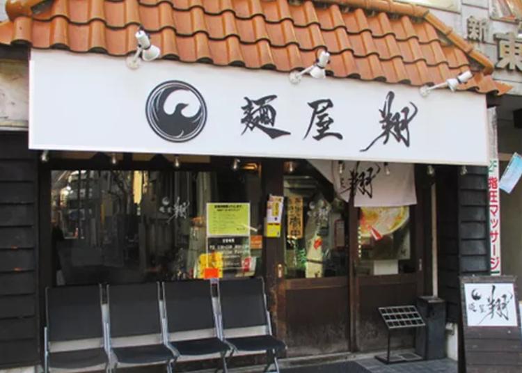 ☆新宿第一好吃的鹽味拉麵「麵屋 翔 西新宿本店」