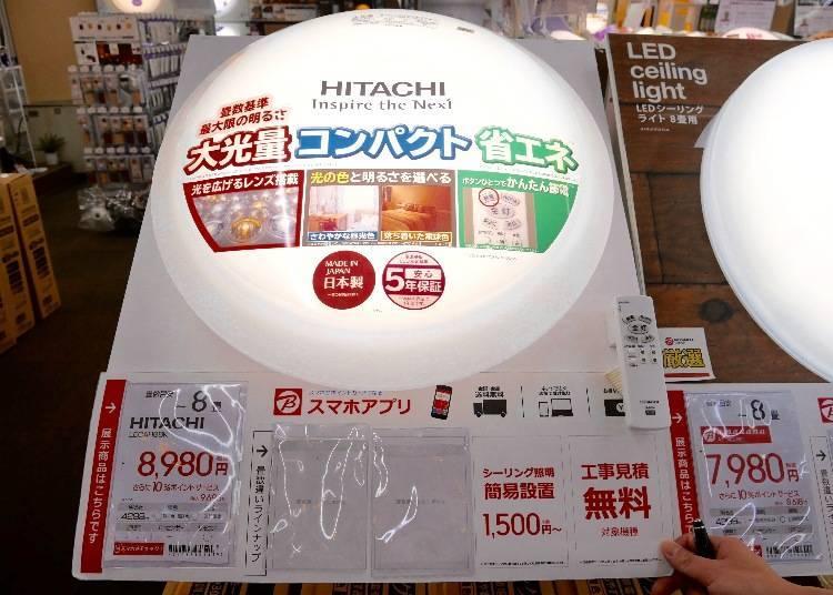 많은 기능에 전기세 걱정 없고 저렴하기까지 한 일본제 LED 천장등!