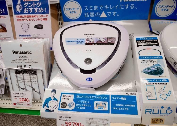 파나소닉 로봇 청소기로 집 안 구석 구석을 말끔히!