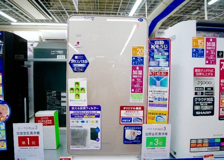 超美型設計 日本製HITACHI空氣清淨機