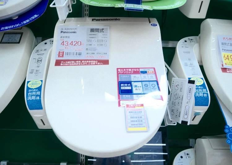 Panasonic免治馬桶 360度泡沫清潔隨時保持廁所整潔