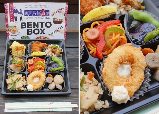 サムライホステル浅草でアニメ弁当を食べよう!