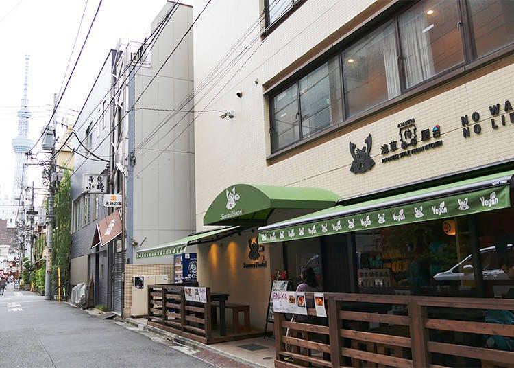 Samurai Hostel Asakusa: Where to Buy the Bento Box