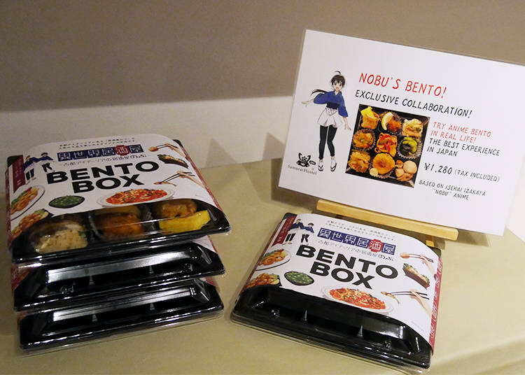The World of Japanese Cooking in One Bento Box
