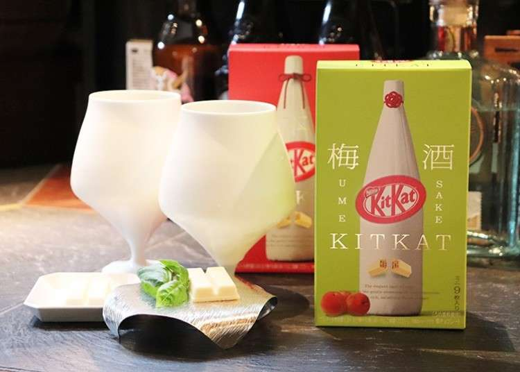 "Perfect Balance of Chocolate and Plum Liquor: Try the Brand-New ""KitKat Umeshu Tsuru-ume"" - Japan's Popular KitKat Sensation!"