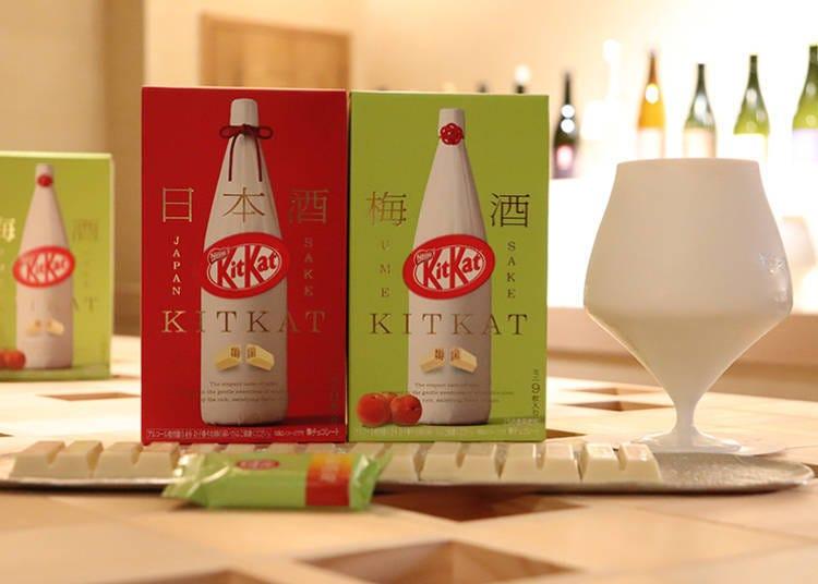 ■ Craft Sake Week @ KitKat Bar – Get a Taste!