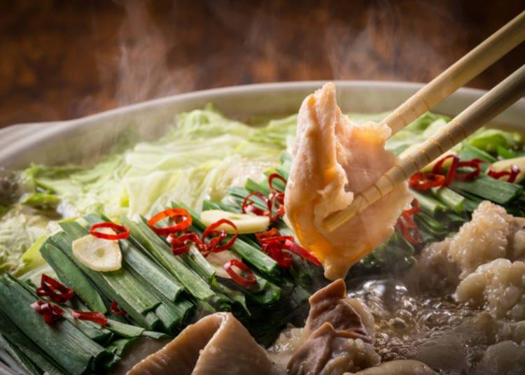 7. Sample Japan's Winter Cuisine