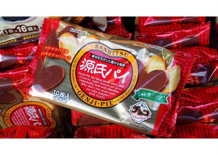 4. Genji Pie – Chocolate Flavor (Sanritsu)