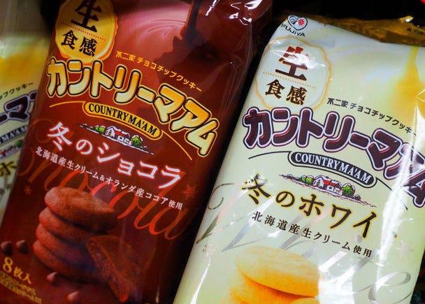 6. Country Ma'am - Winter's White Chocolate & Chocolate (Fujiya)