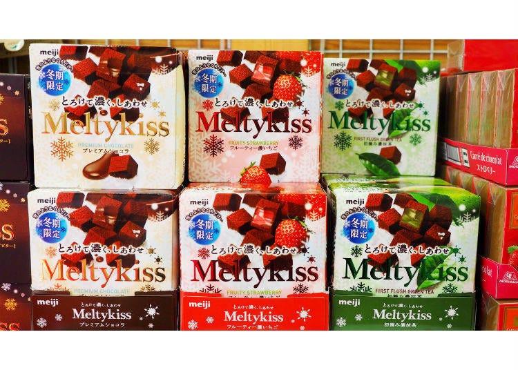 2.Meltykiss (明治製菓)