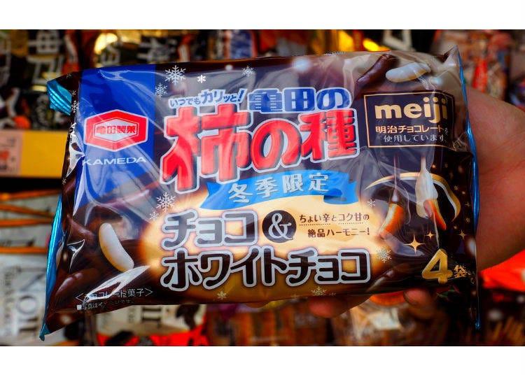3.柿の種 チョコ&ホワイトチョコ (亀田製菓×明治)