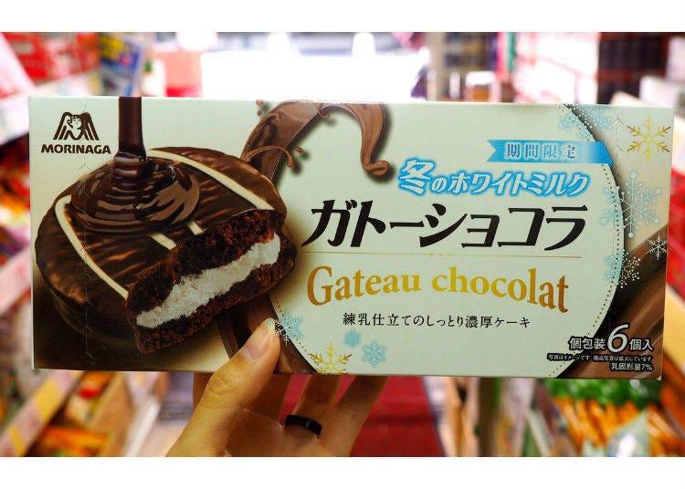 7.冬のホワイトミルク ガトーショコラ (森永製菓)
