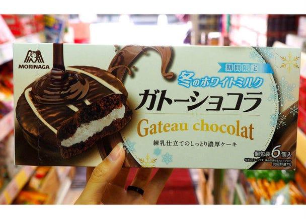 7.겨울의 화이트 밀크 가토 쇼콜라 (모리나가 제과)