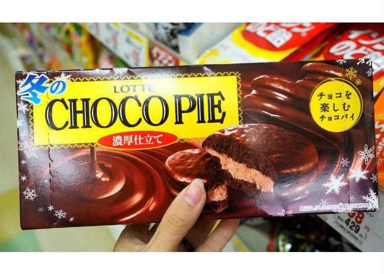 1.겨울의 초코파이 진한 맛(롯데)