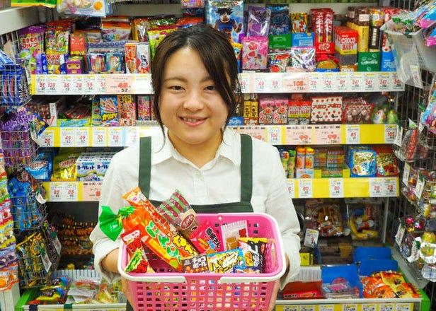 「おかしのまちおか」は300円あったら駄菓子がいくつ買える?