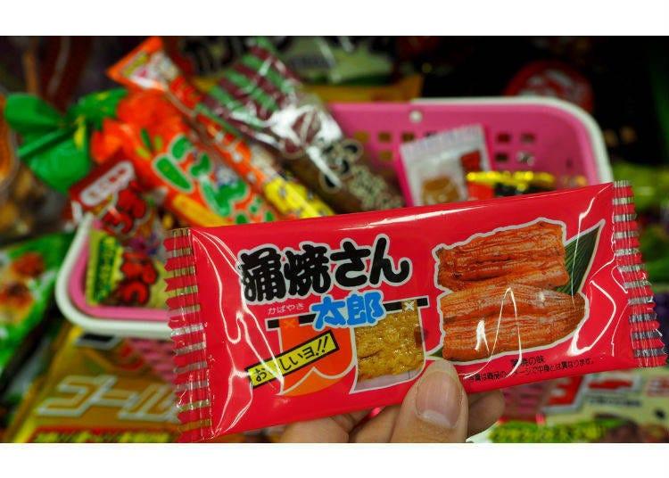 3. Kabayaki-san Taro, Eel Flavored Fish Flake (Kado) ¥12