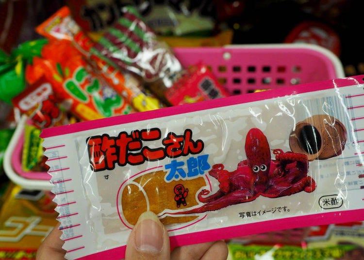 4. Sudako-san Taro, Vinegared Octopus Fish Flake (Kado) ¥12