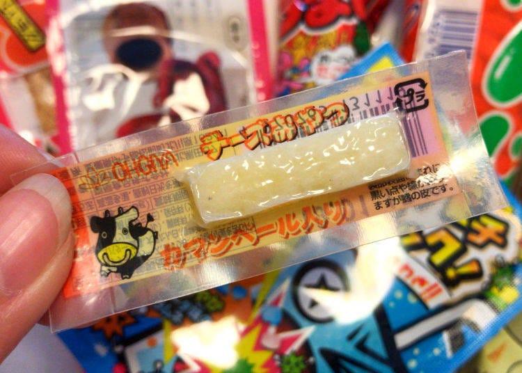7. Cheese Oyatsu Camembert Fish Flake (Ohgiya) ¥10