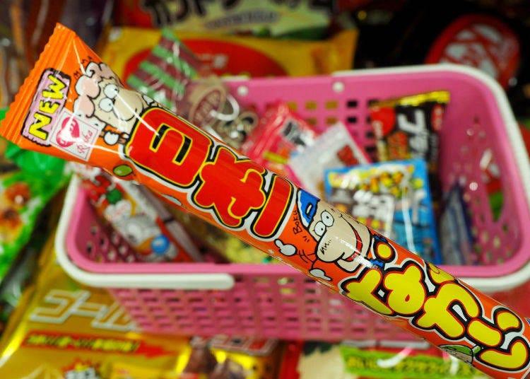 11. Nihonichi Nagai Choco (Riska) ¥32