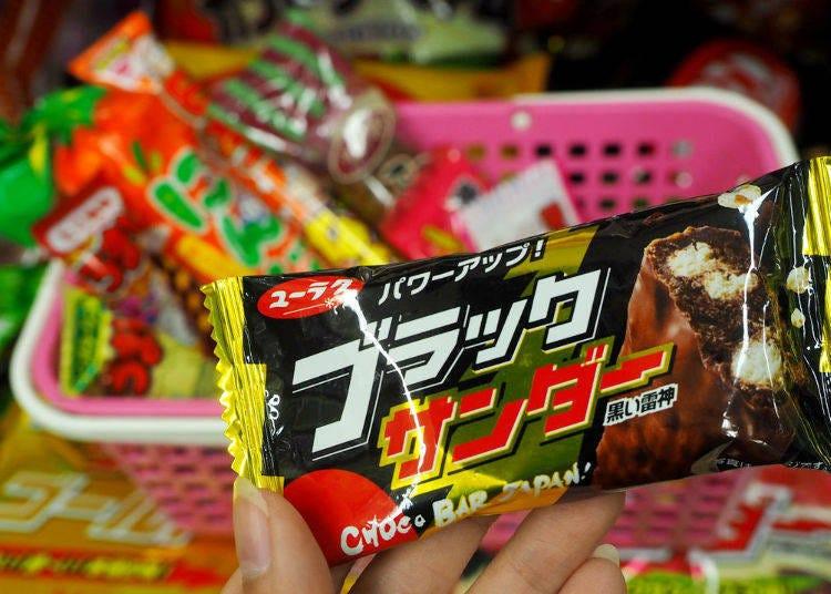 1. 블랙산다(유라크) ¥30
