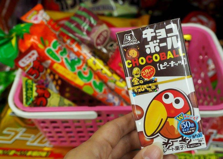 6. 초코볼 피넛(모리나가 제과) ¥74