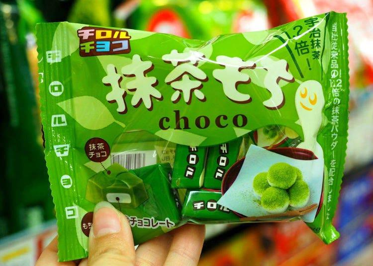 3. Green Tea Mochi Chocolate (Tirol Choco)