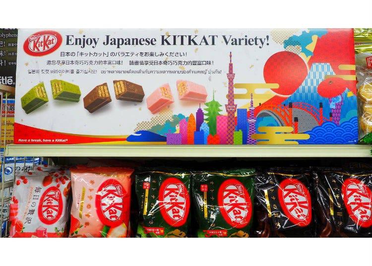 2.雀巢各種口味的KitKat(キットカット)