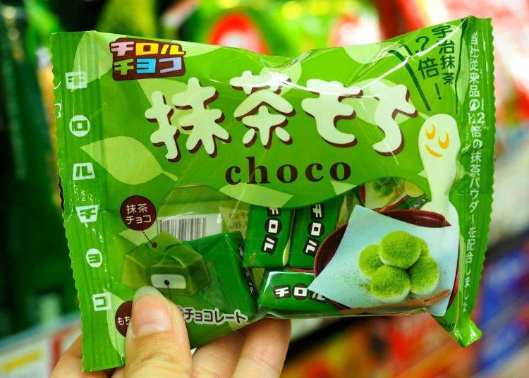 3.TIROL CHOCO抹茶麻糬(チロルチョコ抹茶もち)